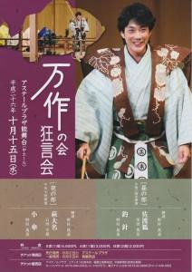 20141015hiroshima1