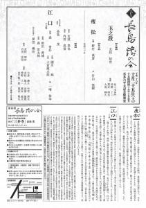 20141025kita2