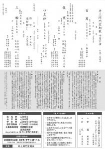 20141025kyokanze2