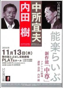 20141113toyohashi1