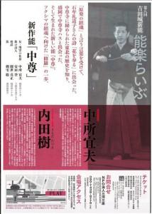 20141113toyohashi2