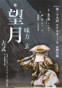 20141122kyokanze1