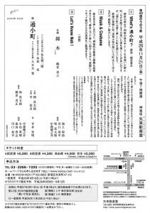 20141121yarai2