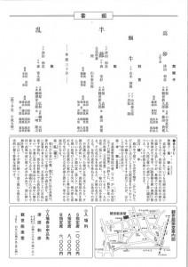 20141129kanze2