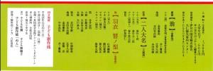20141130kanogawa2
