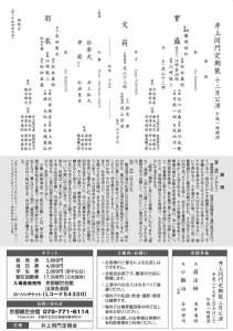 20141206kyokanze2