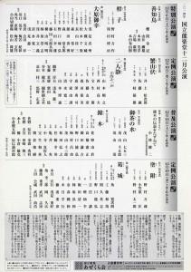 201412kokuritu2