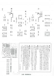 20141206ohori2