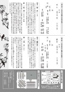 20141213kawasaki2