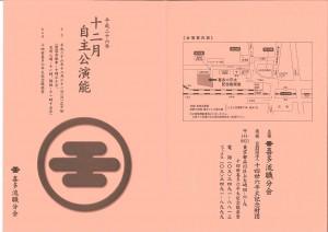 20141221kita1