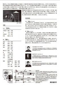 20141223yokohama2