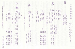 20150104ishikawa