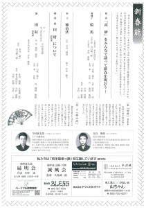 20150112ohori2