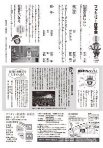 20150112kokuritu2