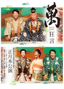 20150112kokuritu_hon1