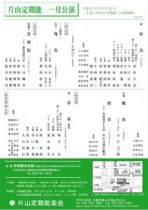 20150117kyokanze1
