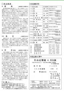 20150117kyokanze2