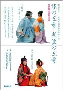 20150117yokohama1