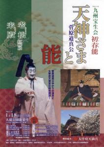 20150118ohori1