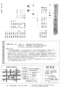 20150125kyokanze2