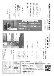 20150215umematsuri2