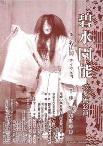 20150211shiroishi1
