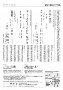20150226cerulean2