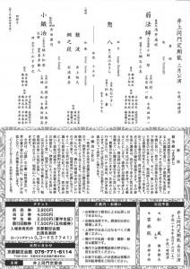 20150307kyokanze2
