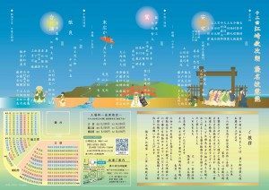 20150307minatogawa2