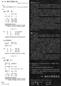 20150328kyokanze2