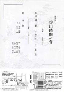20150404kita2