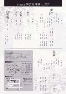 20150405ishikawa2