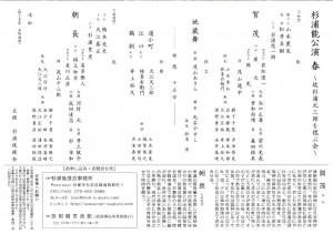 20150405kyokanze2