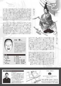 20150408kitano2
