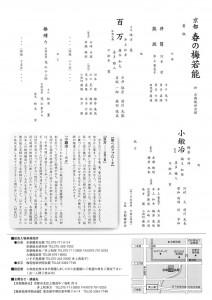 20150411kyokanze2