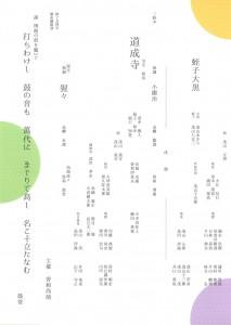 20150427kyokanze3