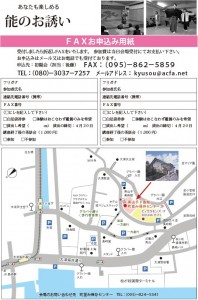 20150429nagasaki2