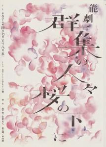 20150407kanazawa1