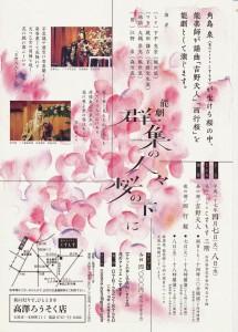20150407kanazawa2