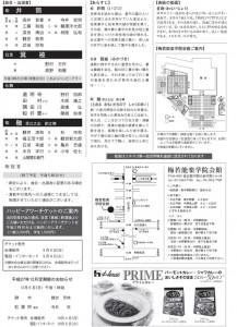 20151101kanzekai2