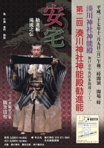 20151109minatogawa1