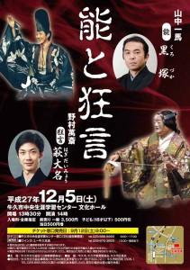 20151205ushiku