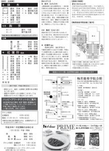 20151206kanze2