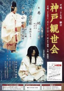20151213minatogawa1