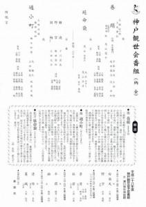 20151213minatogawa2