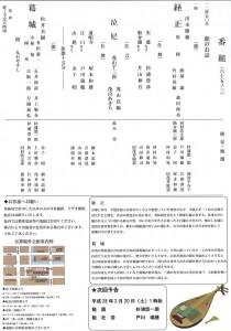 20151219kyokanze2