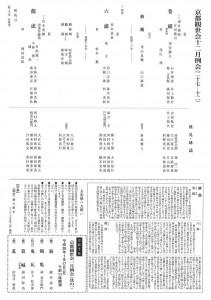 20151220kyokanze2