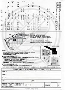 20160214kokuritsu2