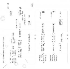 20160227kyokanze3