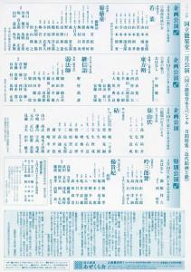 201602kokuritsu2